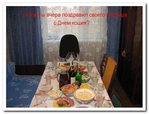 гости в доме