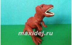 как сделать из пластилина динозавра