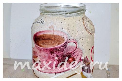 как сделать банку для кофе