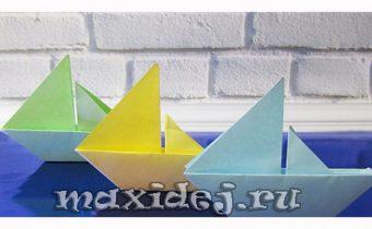 оригами кораблик из бумаги